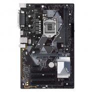 H310-PRIME-PLUS-R2-2D