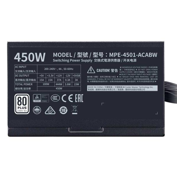 MWE-White-450-230V-2D-B